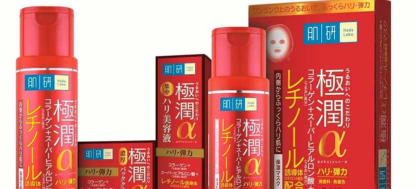 серия Хада Лабо красного цвета - это антивозрастная косметика