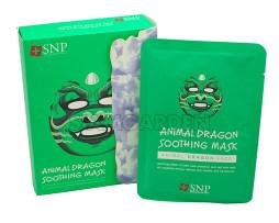 Корейская омолаживаяющая тканевая маска с эффектом лифтинга дракон