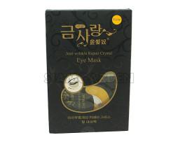 Патчи для глаз Anti-Wrinkle Repair Cristal Eye Mask 850