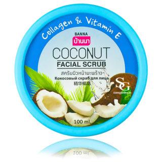 Тайский Скраб для лица и тела с кокосом Banna