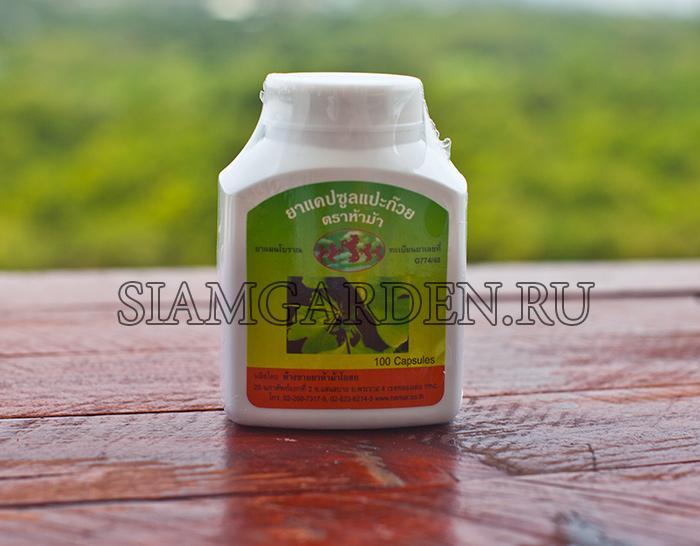тайские-капсулы-Гингко-Билоба-для-улучшения-памяти-и-иммунитета