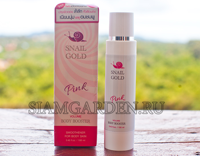 КРЕМ-БУСТЕР ДЛЯ ТЕЛА SNAIL GOLD PINK ОТ BM.B 100 МЛ / BM.B SNAIL GOLD PINK BODY BOOSTER 100 ML