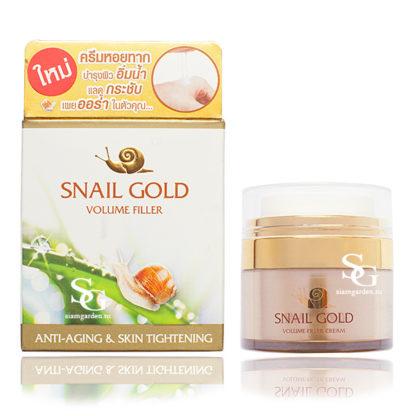 Омолаживающий Филлер-Улиточный Крем - Snail Gold 7 в 1