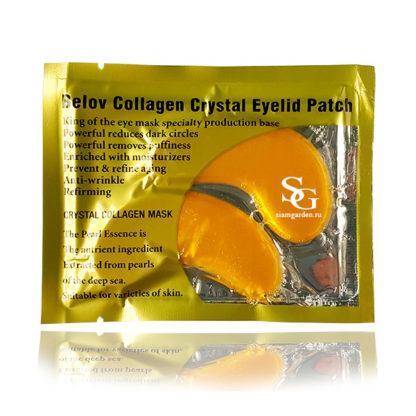 Дольки Для Век с Коллагеном от Темных Кругов и Усталости - Collagen Crystal Eyelid Patch