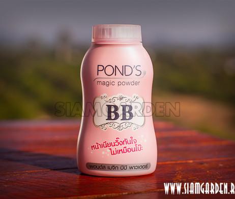 Рассыпчатая BB Пудра Ponds Magic Powder BB - идеальный тон и гладкость