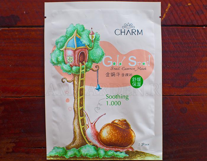 Charm Gold Snail Essence Mask Soothing - Маска с секретом улитки Успокаивающая