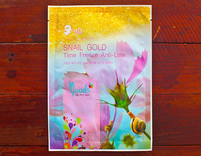 Корейская Маска 4D Facial Mask Snail Gold Time Freeze Anti Line Moods - 4Д Тканевая Маска Антивозрастная с Коллоидным Золотом