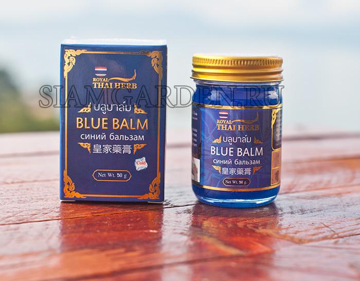 Синий тайский бальзам от варикоза отзывы