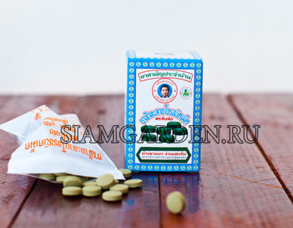 Фа Талай Джон Лучшее средство от простуды и гриппа