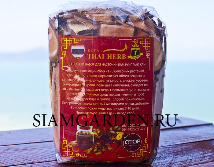 древесный-настой-банг-рунг-ранг