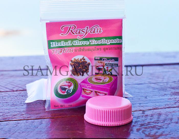 тайская круглая зубная паста гвоздика райсин