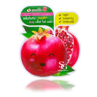 Японская Сыворотка С Золотым Коллагеном и Гранатом - Smooto Gold Pomegranate Aura Serum