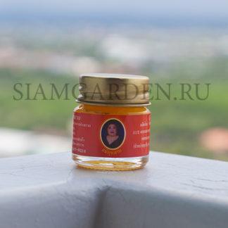 оранжевый тайский-БАЛЬЗАМ-МАДАМ-ХЭНГ