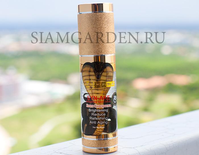 сыворотка с ядом королевской кобры Таиланд