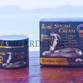 Омолаживающий Крем С Ядом Королевской Кобры - Syn-Ake Cobra Cream Royal Thai Herb