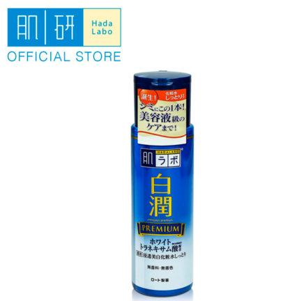 Суперувлажняющий отбеливающий лосьон HADA LABO Shirojyun Premium Lotion отбеливающий с транексамовой кислотой 170 мл