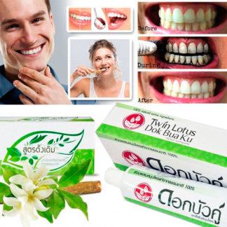 тайская зубная паста Док Буа Ку Твин Лотус