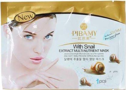 pibamy sheet mask snail