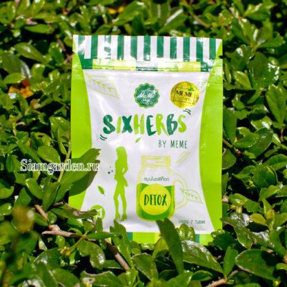 Жиросжигающий детокс 6 трав для похудения и упругой кожи - Six Herbs By MeMe
