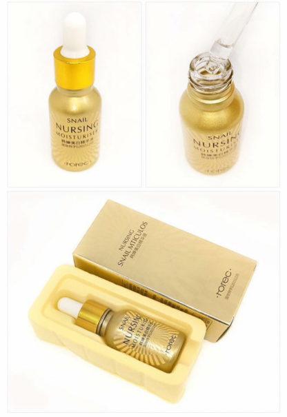 Сыворотка с Гиалуроновой кислотой и муцином улитки Nursing Snail Mticulos - Гладкая кожа без морщин/сужение пор