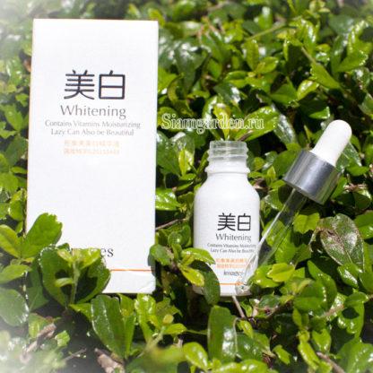 Отбеливающая Лазерная Витаминизированная сыворотка - Whitening Contains Vitamins Moisturizing Lazy Can Also be Beautiful - Осветление пигментации, веснушек, темных кругов и пятен