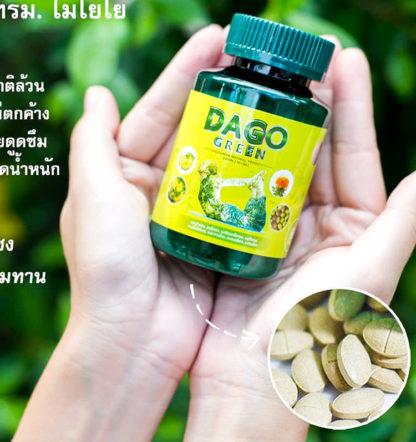 тайские капсулы для похудения