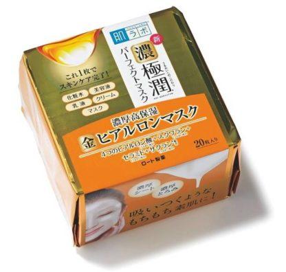 Антивозрастные увлажняющие маски все-в-одном с гиалуроновой кислотой(20шт) - Hada Labo Koi-Gokujyun