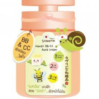 bb cc aura cream Smooto