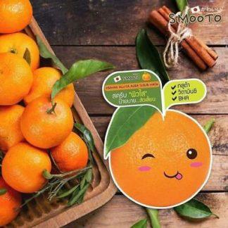 апельсиновый скраб смуто