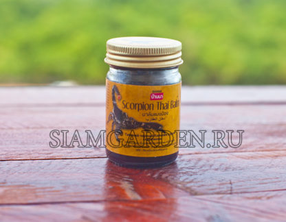 тайский бальзам с ядом скорпиона