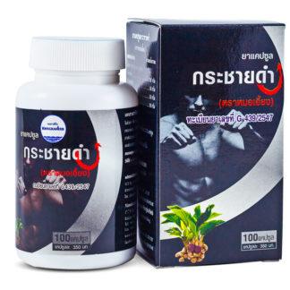 Кра Чай Дам - Витамины для мужчин