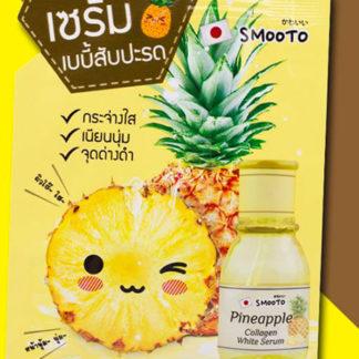 Pineapple Serum Smooto - Японская Концентрированная сыворотка для отбеливания кожи и сужения пор
