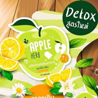 капсулы для похудения детокс зеленое яблоко