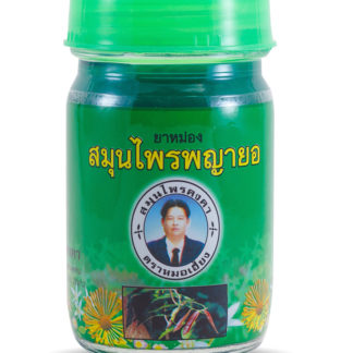 зеленый тайский бальзам от боли, растяжений, для массажа Пайайор Конгкахерб